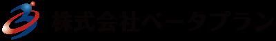 株式会社ベータプラン